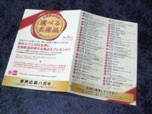 質屋 群馬県太田市 質屋・買取【質 林屋】の質屋ブログ