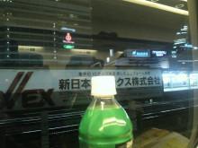 群馬県太田市の質屋『質 林屋』店長のブログ-P1000719.jpg