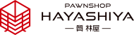 """Casa de empeño y depósitos """"Hayashiya""""en la Prefectura de Gunma, Ota"""